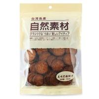 台湾自然素材美味黑糖饼105g