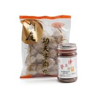 潮州牛肉丸+沙茶酱组合