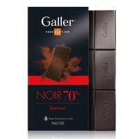 比利时伽列排块黑巧克力70%80g