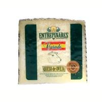 西班牙恩特雷比纳勒斯绵羊奶酪150g