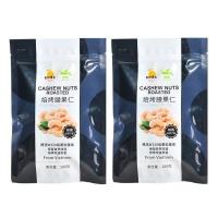 自然果实焙烤腰果仁100g*2袋