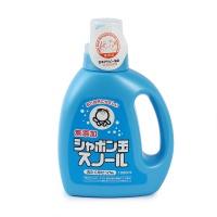 日本泡泡玉雪花洗衣液 1000ml