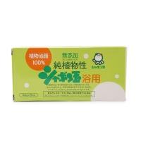 日本泡泡玉植物浴用皂 3个套装