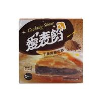 台湾爱表馅千层黑糖拉饼440g