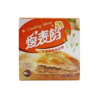 台湾爱表馅千层萝卜丝拉饼440g