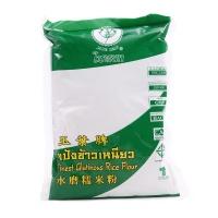 泰国玉叶牌水磨糯米粉400g