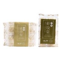 匠派点心组合(流沙包+虾饺皇)