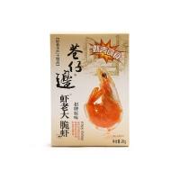 港仔边虾老大脆虾招牌原味20g