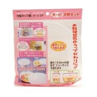 日本sanada万能碗盖2个装13cm 19cm 2只装