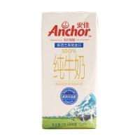 新西兰安佳全脂牛奶1L