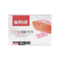安心渔三文鱼水饺300g