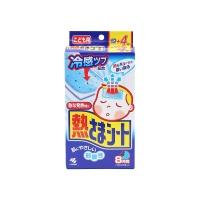 日本小林儿童退热贴12+4片
