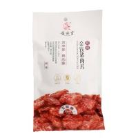 雀实香炭烤金钱猪肉片原味55g