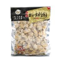 冷冻熟制蛤蜊肉(非真空)350g