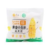 黄金小玉米4根装