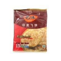 名味印度飞饼原味325g