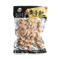 冷冻熟制黄金鲍(非真空)350g