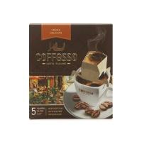 俄罗斯咖啡索滤挂式意式柔和咖啡粉5*9g