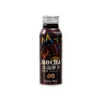 唯卡冰滴摩卡咖啡饮料248ml