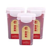 成有王记冰杨梅(果蔬汁饮料)380ml*12