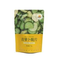 自然果实青萝卜脆片70g