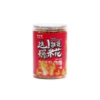 爱米球爆米花麻辣小龙虾味102g
